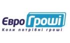 Еврогроші лого изображение, Еврогроші лого фотография