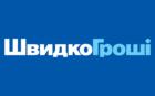 ШвидкоГроші лого изобржение, ШвидкоГроші лого фотография