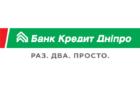 Банк Кредит Дніпро лого изображение, Банк Кредит Дніпро лого фотография