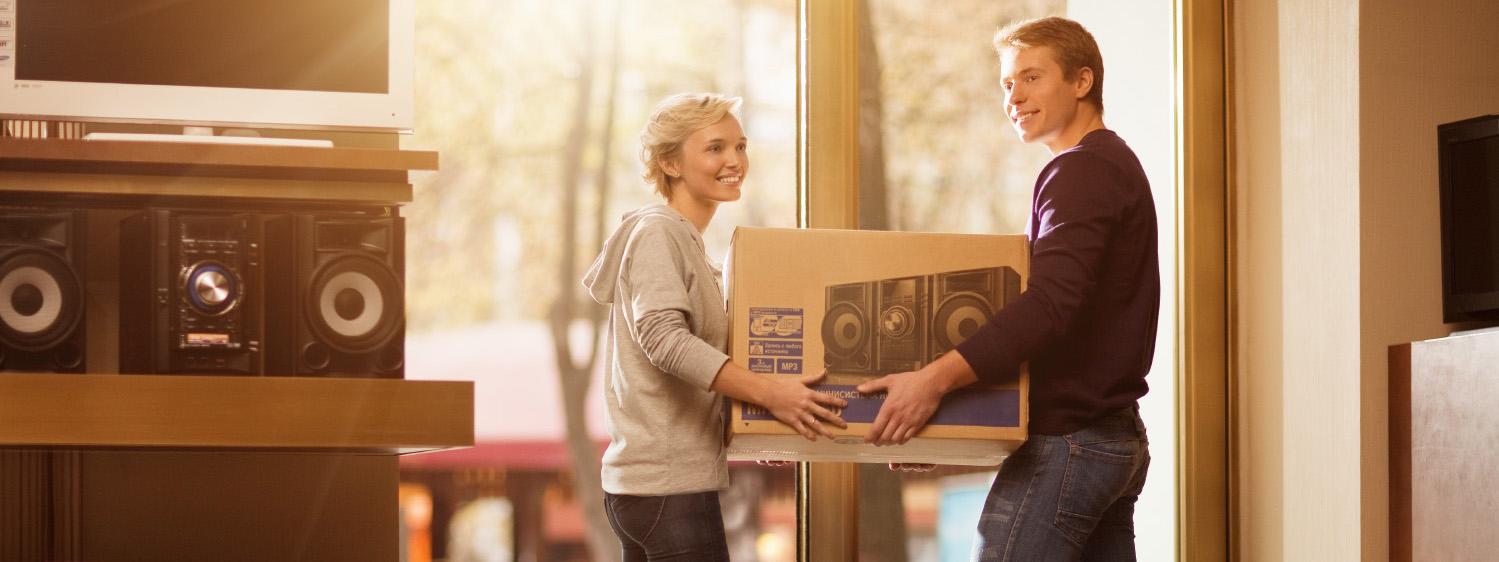 Потребительский кредит и кредит наличными. Рекомендации по получению