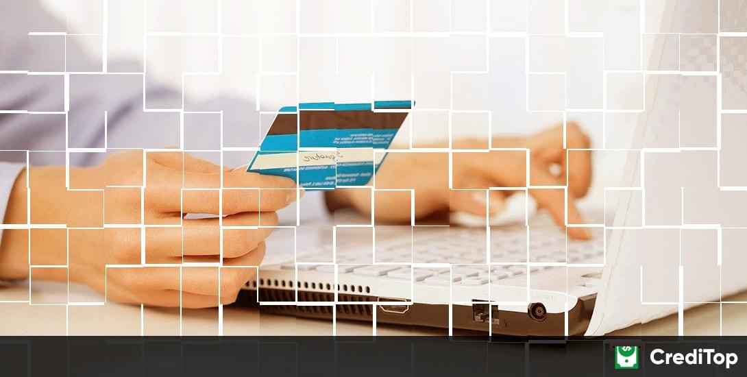 Оформить кредит онлайн без справок