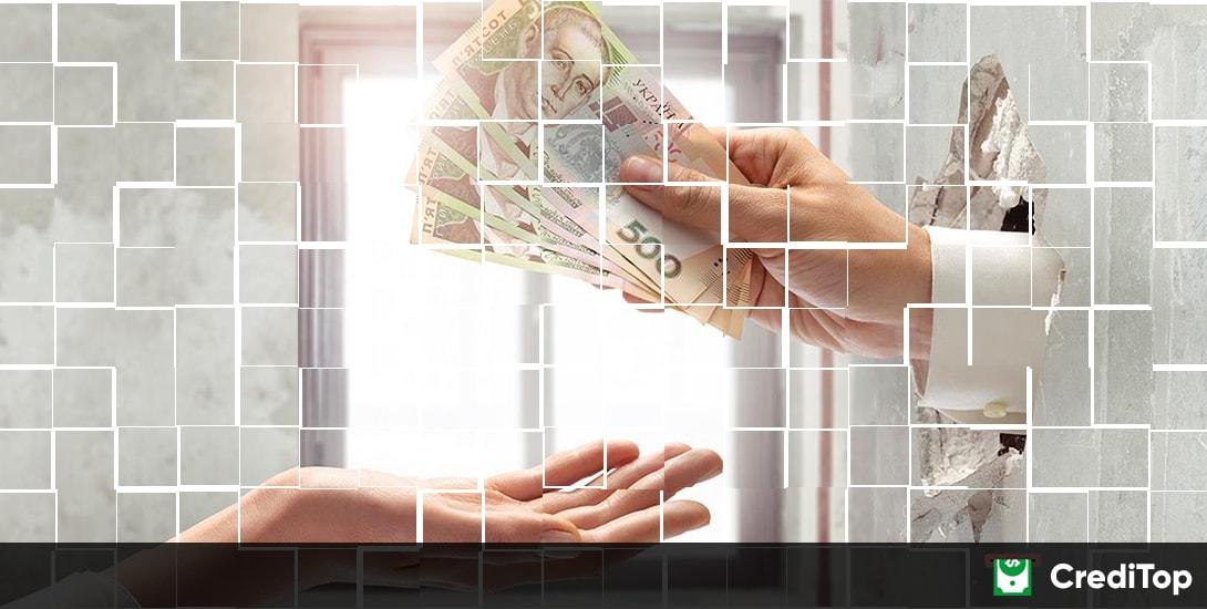 Кредит без поручителей — выгода и легкость оформления