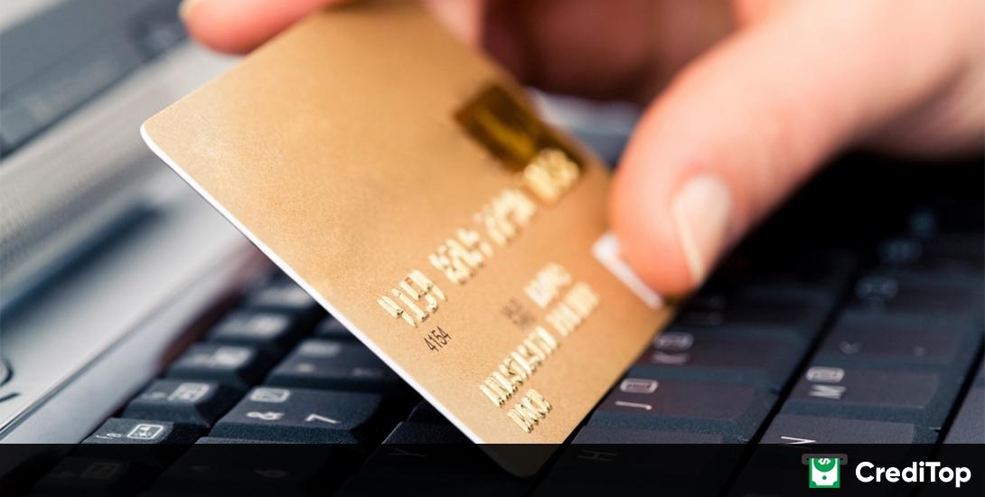 Мгновенный кредит