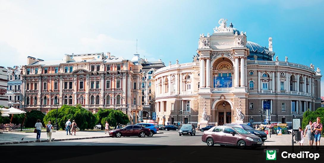 Деньги в долг в Одессе