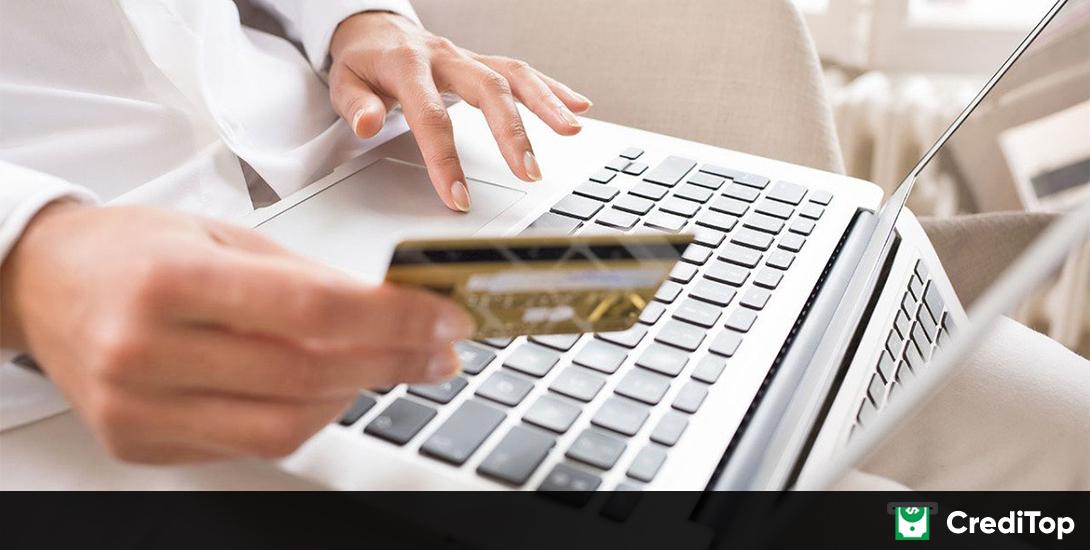 Онлайн кредит на карту не выходя из дома