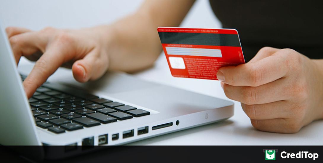 Кредит онлайн без звонка