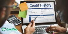 Для чего нужна кредитная история?